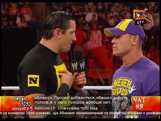 WWE RAW 05.11.2010 (QTV)