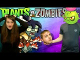 Растения против Зомби ТАНЦУЮЩИЙ ЗОМБИ Plants vs zombies