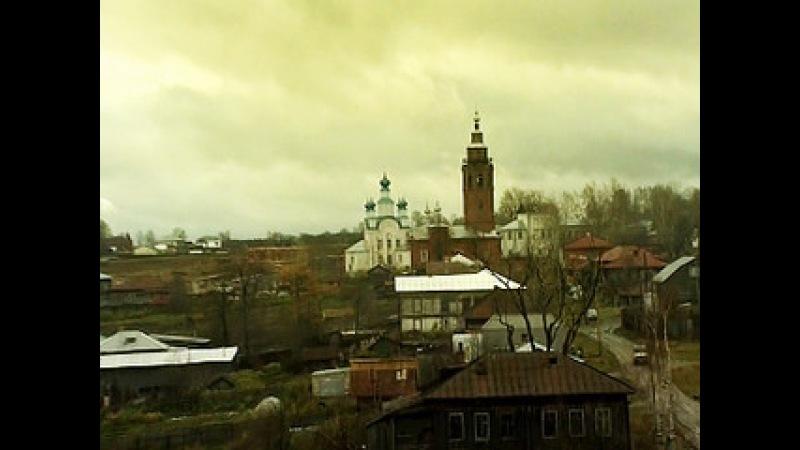 Письма из провинции Чердынь Пермский край