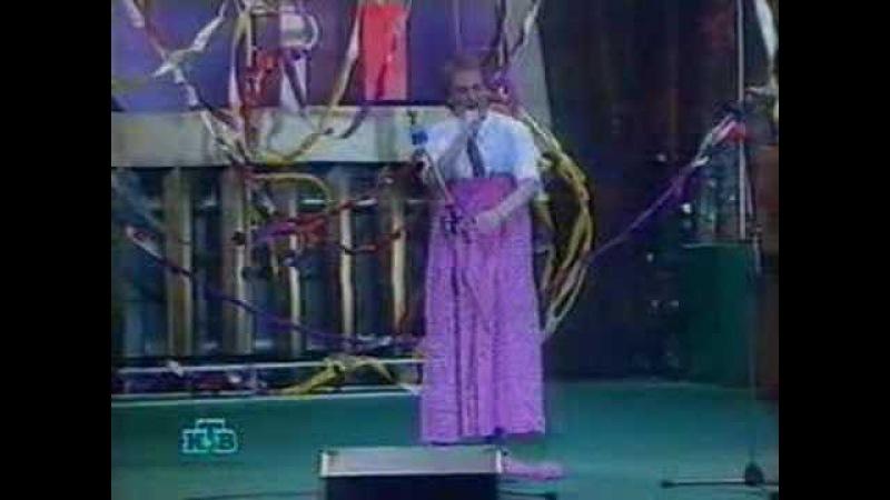 КВН НГУ 1991 финал, музыкалка.
