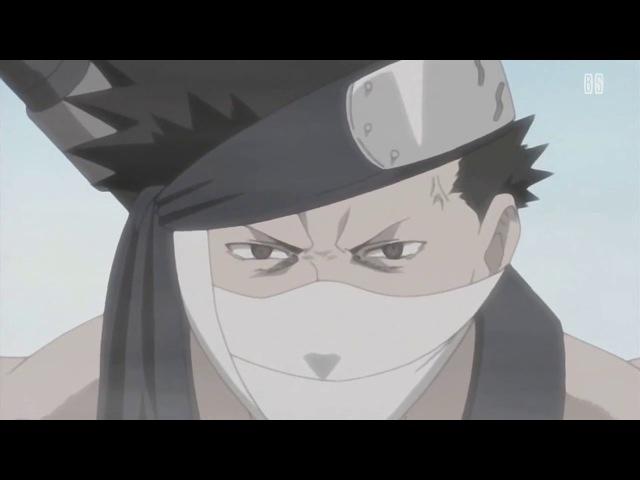 Какаши, Саске и Наруто против Забузы