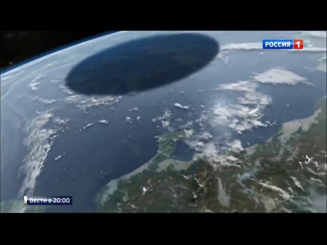 Астероид летит к земле столкновение 12 октября 2017