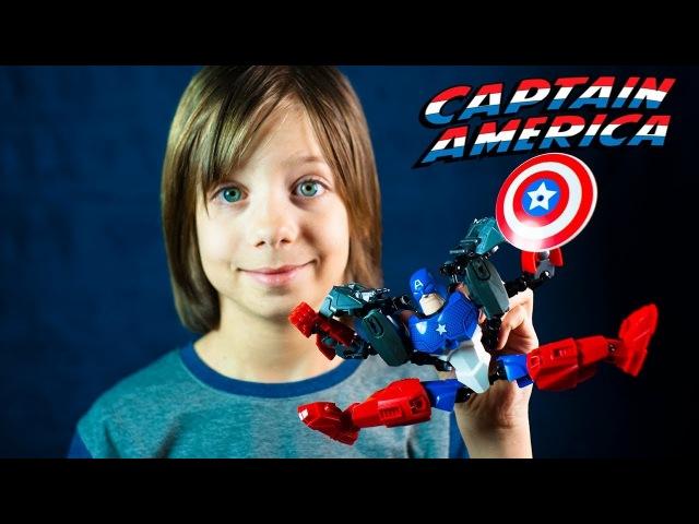 Лего Фигурка КАПИТАН АМЕРИКА от Decool Marvel Captain America Обзор