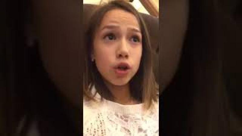 Periscope Archive For Fans Alina Zagitova 13.11.2015