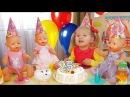 День Рождения Куклы Беби Бон МНОГО ПОДАРКОВ и Торт Видео для Детей Кукла Baby Born Иг...