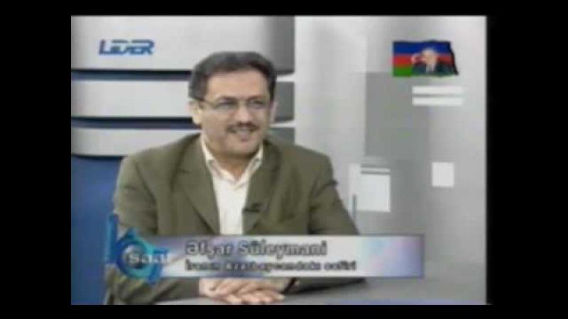 2006 ci il Təbriz Qiyamı Bakı Medyasında