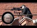 Снайпер для Путина