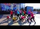 Танец ко Дню города Электросталь Мишки Гумми Бер