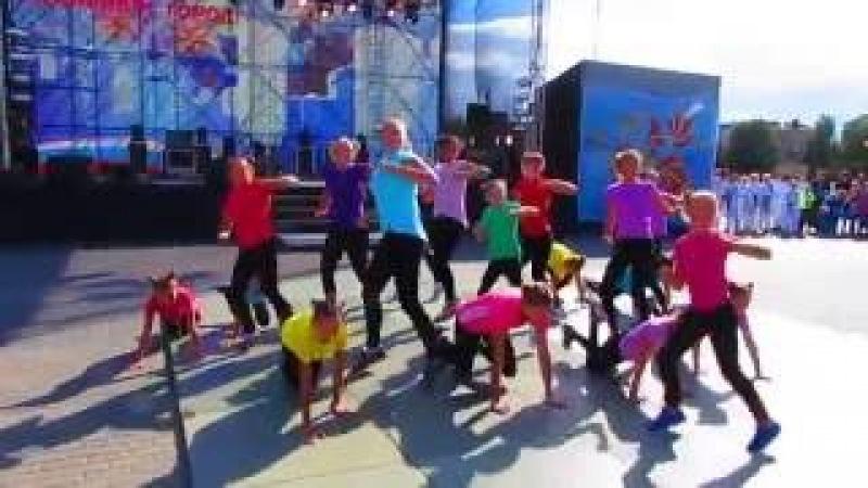 Танец ко Дню города Электросталь