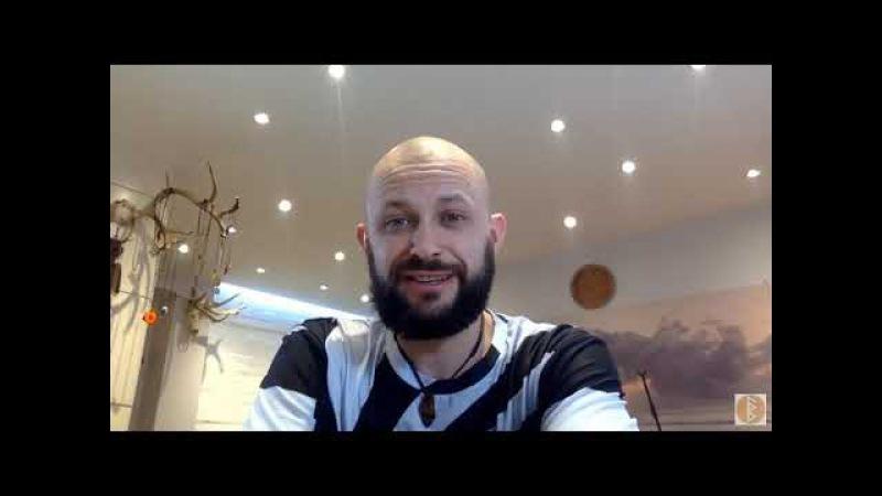 Большая чистка Часть 2, Алексей Маматов 19 января 2018 г