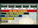 BIMATRIX ELYSIUM ЕЖЕМЕСЯЧНЫЙ ДОХОД ОТ 200 000 РУБ И ВЫШЕ ЧЕТКИЕ РАСЧЕТЫ