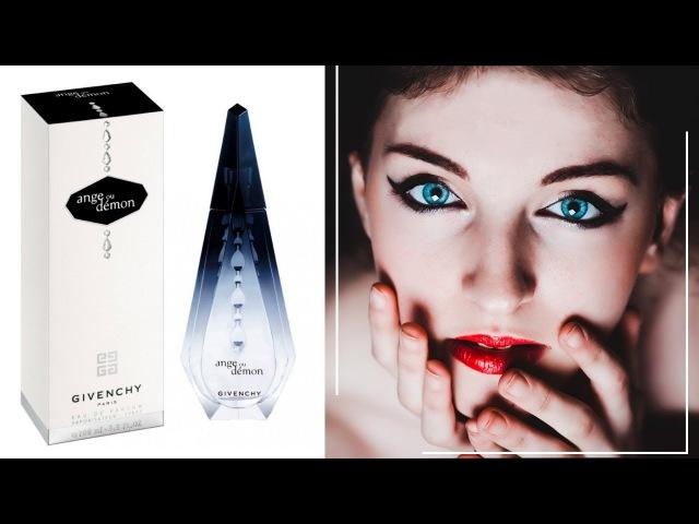 Givenchy Ange ou Demon / Живанши Ангелы и Демоны - обзоры и отзывы о духах