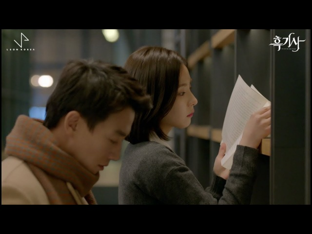폴킴 (Paul Kim) - 꽃비 Goodbye Kiss (흑기사 OST) [Music Video]