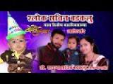 Birthday Wishesh to Shlok Sachin Badkalu