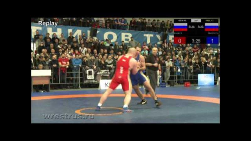 Поддубный-2017. 98 кг. Муса Евлоев - Никита Мельников. Финал.