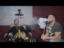 Вервое впечатление о табаке EXTREME KM Шахте Y K A P Колба 2х2