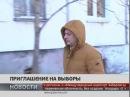 Приглашение на выборы. Новости. 16/02/2018. GuberniaTV