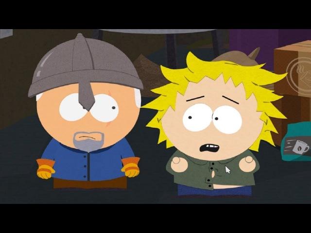 Кофеиновый Твик,Прятки и Охота! South Park: The Stick of Truth (№3)