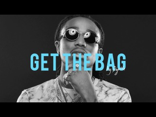 Get the Bag - dyalla (Quick Mix)