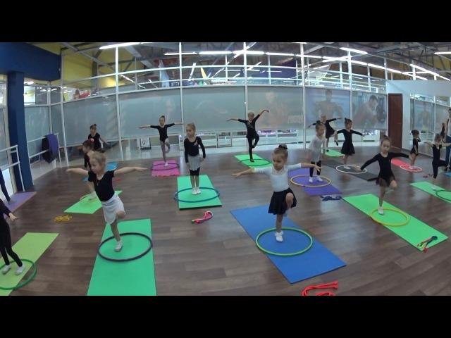 Центр гимнастики и хореографии