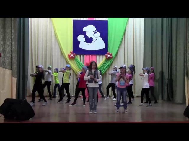 День матери 2017 танец. Ершичи