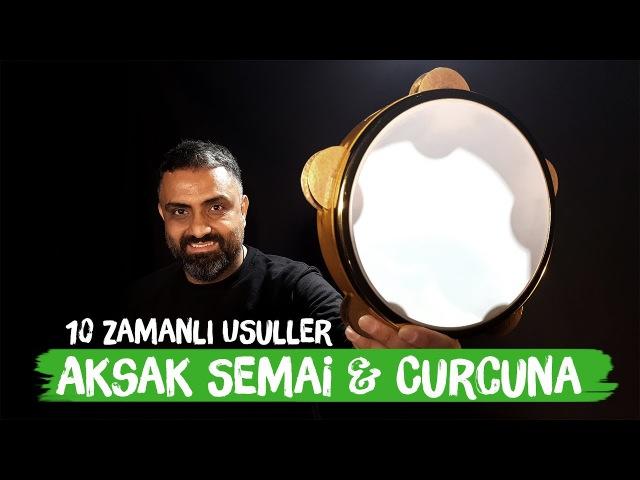 10 Zamanlı Usuller (Aksak Semai Curcuna) - Mehmet Akatay Perküsyon Dersleri (Bölüm 13)