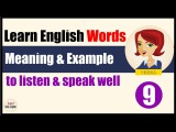 Learn English Vocabulary 4001 Common Words in Speaking &amp Listening - Part 9