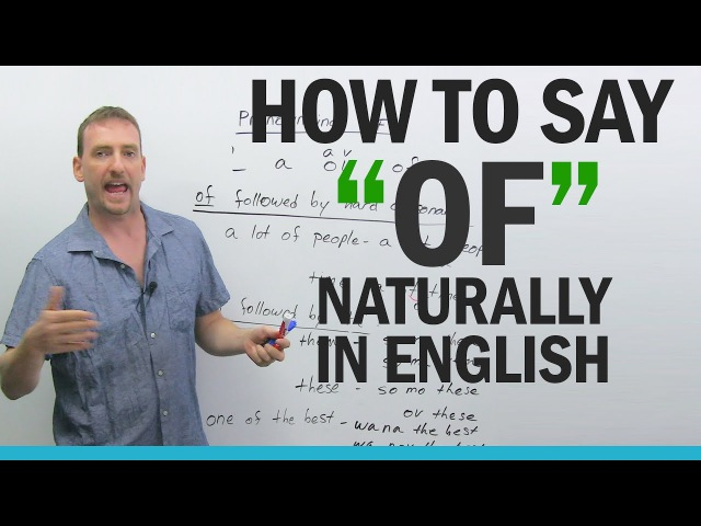 This simple word can make you sound more like a native speaker of English!