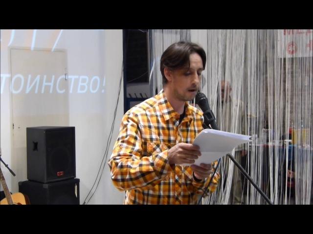 Муза непокорных - 2017. Павел Ардабьевский