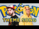 THE POKÉMON THEME - (METAL COVER) Jonathan Young Jason Paige (the original singer)