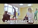 Acro Dance Tricks | Танцы | Одесса