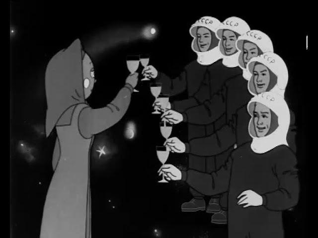 Мультимедийное шоу с участием летчиков-космонавтов. 1963г.