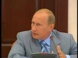 В.В.Путин с участниками Международного дискуссионного клуба Валдай часть 3