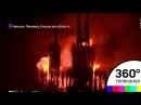 РПЦ: Сожжение храма на Масленицу в Никола-Ленивце недопустимо