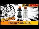 HASTUR MTL RTA by Cthulhu Mod универсальный MTL