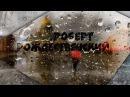 Письмо про дождь. Роберт Рождественский