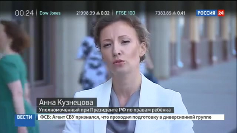 Анна Кузнецова_ 350 российских детей находятся в горячих точках на Ближнем Восто