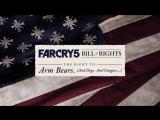 Билль о правах США и Far Cry 5