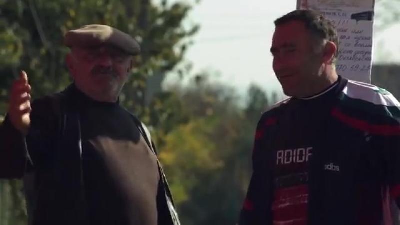 Фильм Три реки, ч. II - Точка отсчета
