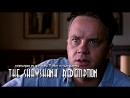 Thomas Newman Shawshank Prision