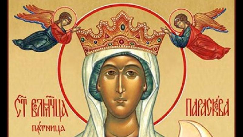 Великомученица ПАРАСКЕВА-ПЯТНИЦА (Рассказы о святых)