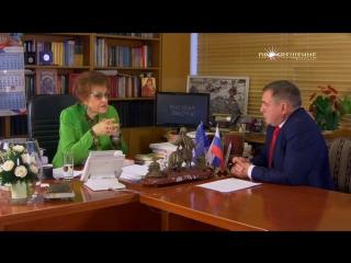 Людмила Вербицкая в программе ВЫСШАЯ ШКОЛА | ПРОСВЕЩЕНИЕ
