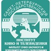 СПбГИКиТ переподготовка и повышение квалификации
