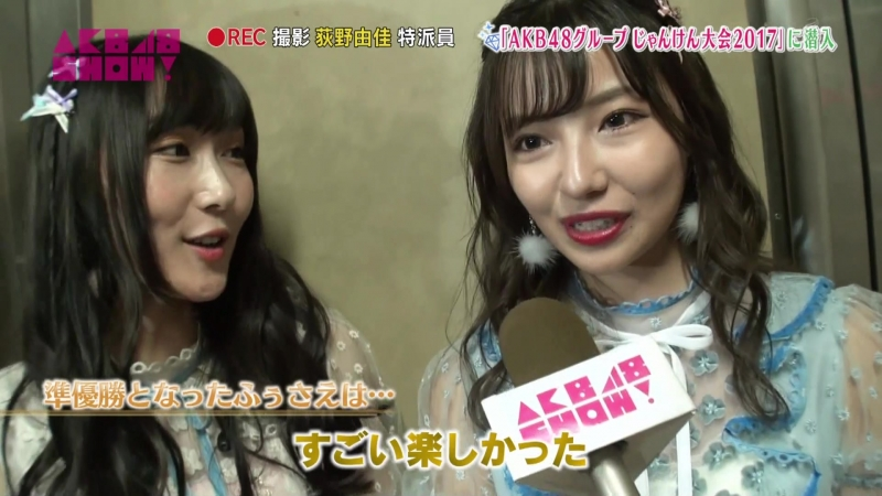 Comments from FuuSae @ 180210 AKB48 SHOW!