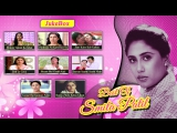 Smita Patil Superhit Songs _ Bollywood All Time Hi