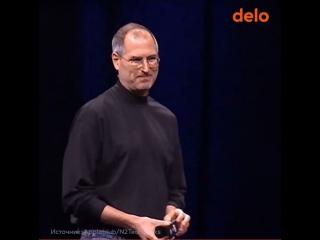 Презентация первого iPhone