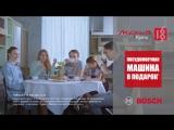 Кухни Мария Рыбинск - В ноябре - Посудомоечная Машина в Подарок!