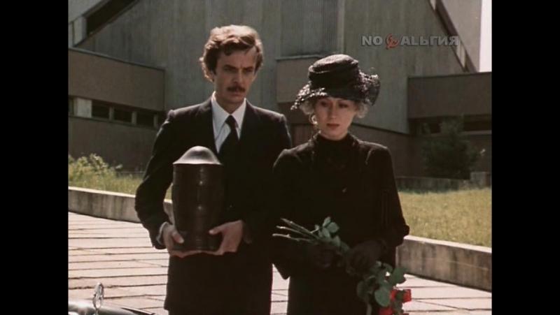 Богач, бедняк. 1982 - 4 серия