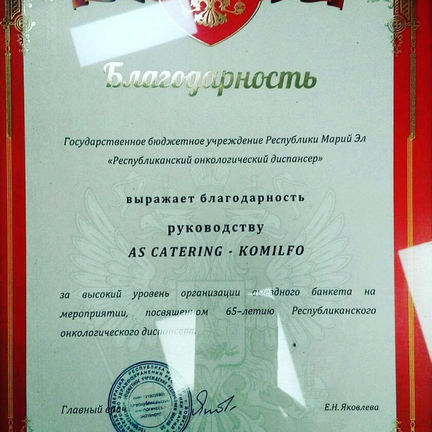 Кейтеринг «AS CATERING» - Вконтакте