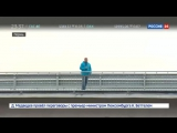 Новости на «Россия 24» • Сезон • В Перми открыли движение по новому участку объездной дороги